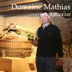 Domaine Mathias